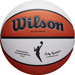 Мяч баскетбольный Wilson WNBA Official Game Ball (№6) (Официальный мяч WNBA) арт.WTB5000XB06