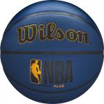 Мяч баскетбольный Wilson NBA Forge Plus (№7) арт.WTB8102XB07