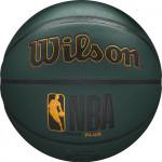 Мяч баскетбольный Wilson NBA Forge Plus (№7) арт.WTB8103XB07