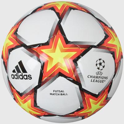 Мяч футзальный Adidas UCL Pro Sala Ps (FIFA Quality Pro) арт.GU0213