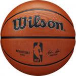 Мяч баскетбольный Wilson Authentic (№7) арт.WTB7300XB07
