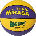 Мяч баскетбольный Mikasa 157-PY (№7)